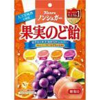 カンロ ノンシュガー果実のど飴 ( 90g )