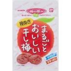 カンロ まるごとおいしい干し梅 ( 24g )