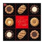 ブルボン ミニギフト バタークッキー 缶 ( 60枚入 ) ( 詰め合わせ お菓子 おやつ バレンタイン )