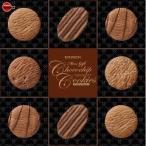 ブルボン ミニギフト チョコチップクッキー 缶 ( 60枚入 )