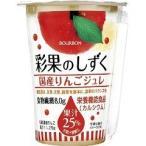 彩果のしずく 国産りんごジュレ ( 225g )