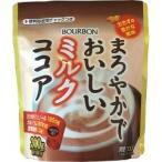 まろやかでおいしいミルクココア ( 300g )