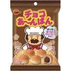 ブルボン チョコあ〜んぱん 袋 ( 44g )
