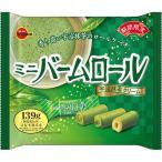 ブルボン ミニバームロール 宇治抹茶クリーム ( 139g )/ ブルボン