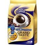 キーコーヒー グランドテイスト コク深いリッチブレンド ( 360g )/ キーコーヒー(KEY COFFEE)