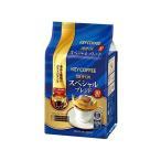 キーコーヒー ドリップオン スペシャルブレンド ( 8g*10袋入 )/ キーコーヒー(KEY COFFEE)