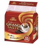 キーコーヒー ドリップバッグ グランドテイスト 甘い香りのモカブレンド ( 7g*18袋 )/ キーコーヒー(KEY COFFEE)