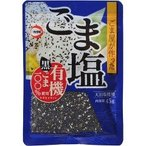 ごま塩黒 ( 45g )/ カタギ