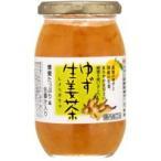 ゆず生姜茶 ( 410g ) ( ゆず茶 柚子茶 )
