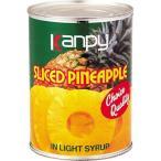 カンピー パインアップル ( 340g ) /  カンピー ( 缶詰 )