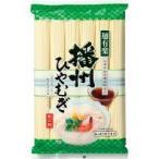 麺有楽 播州ひやむぎ ( 600g )/ 麺有楽