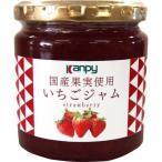 カンピー 国産果実使用 いちごジャム ( 260g )/ Kanpy(カンピー)