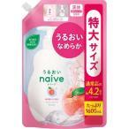 ショッピングボディソープ ナイーブ ボディソープ 桃の葉エキス配合 詰替用 ( 1600mL )/ ナイーブ