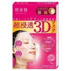 肌美精 うるおい浸透マスク3D エイジング保湿 ( 4枚入 )/ 肌美精 ( 肌美精 3d うるおい浸透マスク3d パック・マスク )