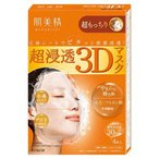 肌美精 超浸透3Dマスク 超もっちり ( 4枚入 )/ 肌美精 ( 肌美精 3d 超浸透3dマスク )