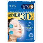 肌美精 超浸透3Dマスク エイジングケア(美白) ( 4枚入 )/ 肌美精