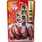 コーミ 味仙 手羽先煮のたれ ( 280g )