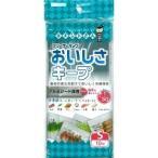 キチントさん フリーザーバッグ おいしさキープ S ( 10枚入 )/ キチントさん ( キッチン用品 )