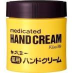 キスミー 薬用ハンドクリーム ( 75g )/ キスミー
