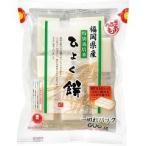 うさぎもち 福岡県産 特別栽培ひよくもち米100%使用 切り餅 一切れパック ( 600g )