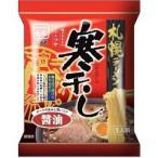 札幌ラーメン寒干し 醤油 ( 1食入 )