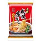 本場札幌寒干し 醤油ラーメン ( 3食入 )