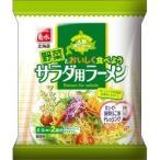野菜とおいしく食べようサラダ用ラーメン ( 160g )