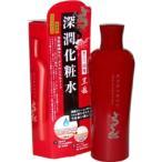黒龍 深潤化粧水 ( 150mL )/ 薬効クリーム 黒龍