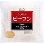 ケンミン 業務用ビーフン ( 300g )