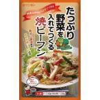 ケンミン 野菜を入れてつくる焼ビーフン ( 80g )