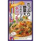 ケンミン 野菜を入れてつくるチャプチェ ( 68g )