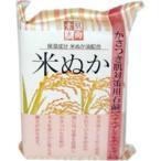 素肌志向 米ぬか ( 120g )/ 素肌志向 ( 石けん )