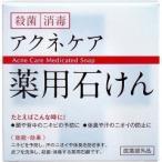 アクネケア薬用石けん ( 80g )