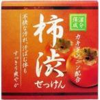 柿渋せっけん ( 80g )