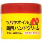 ツバキオイル 薬用ハンドクリーム ( 80g )/ ツバキオイル(黒ばら本舗) ( ハンドクリーム 椿油 )