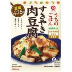 キッコーマンうちのごはん すきやき肉豆腐 ( 140g )/ うちのごはん