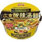 広東酸辣湯麺 ( 90g ) ( カップラーメン カップ麺 インスタントラーメン非常食 )