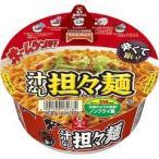 ホームラン軒 汁なし担々麺 ( 1コ入 )/ ホームラン軒
