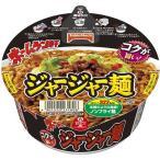 Yahoo! Yahoo!ショッピング(ヤフー ショッピング)ホームラン軒 ジャージャー麺 ( 1コ入 )/ ホームラン軒