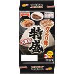 テーブルマーク ガッツリ飯! 特盛 ( 300g*3食入 )/ テーブルマーク