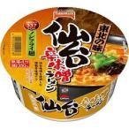 東北ご当地 仙台辛味噌ラーメン ( 1コ入 ) ( カップラーメン カップ麺 インスタントラーメン非常食 )