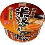 東北ご当地 米沢ラーメン ( 1コ入 ) ( カップラーメン カップ麺 インスタントラーメン非常食 )