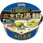 テーブルマーク 広東白湯麺 ( 1コ入 ) ( カップラーメン カップ麺 インスタントラーメン非常食 )