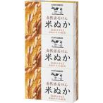 カウブランド 自然派石けん 米ぬか ( 100g*3コ入 )/ カウブランド ( 石けん )