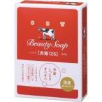 牛乳石鹸 カウブランド 赤箱 ( 125g*2コ入 )/ カウブランド