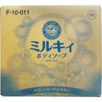 牛乳石鹸 ミルキィ ボディソープ 業務用 やさしいせっけんの香り ( 10L )/ ミルキィボディソープ