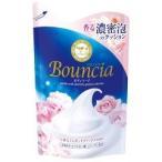 バウンシア ボディソープ エレガントリラックスの香り 詰替用 ( 430mL )/ バウンシア