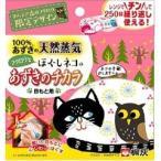 【在庫限り】あずきのチカラ フクロウとほぐしネコ 目もと用 ( 1コ入 )/ あずきのチカラ