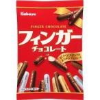 フィンガーチョコレート ( 52g )