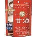お米麹甘酒 ( 5袋入 )